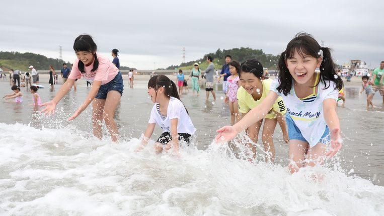 cropped beach fukushima