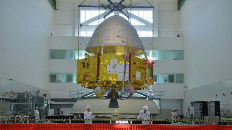 Search for extraterrestrial life: China shows first photo of Mars explorer to pave way