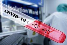 4 New confirmed Coronavirus cases in Nigeria