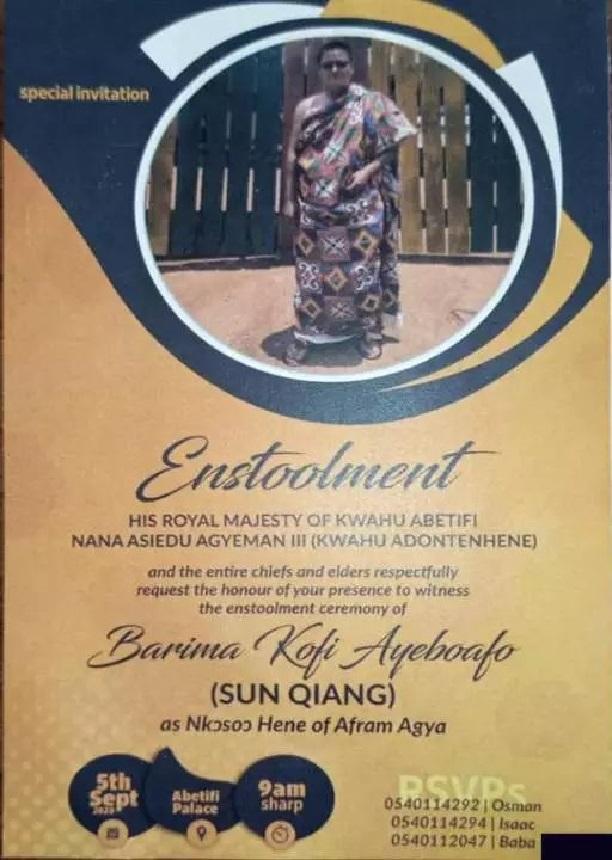 Entolment invitation card of Sun Qiang