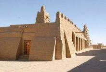 Top 5 amazing and powerful ancient empire in African