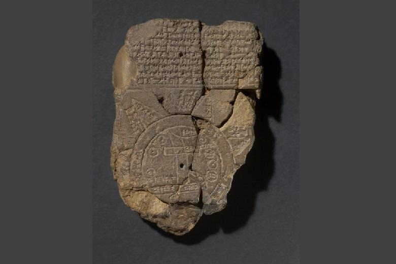 Fragment of the Babylonian map