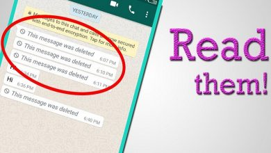 How to see or read deleted messages on WhatsApp